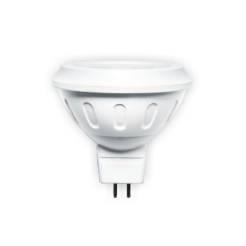 led leuchte mit gu5 3 sockel 6 watt entspricht ca 60 watt warmweiss. Black Bedroom Furniture Sets. Home Design Ideas